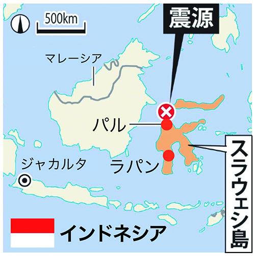 インドネシア地図.jpg