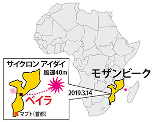 サイクロン地図.jpg
