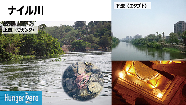 AGTP当日スライド3 のコピー.jpg
