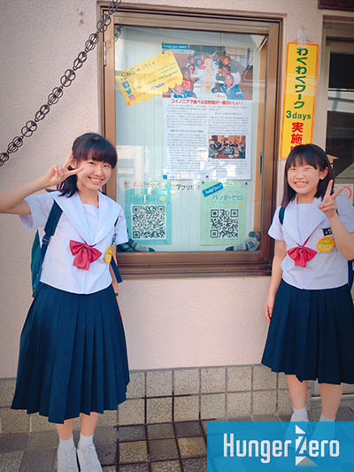 WEB_中学生2人掲示板.jpg