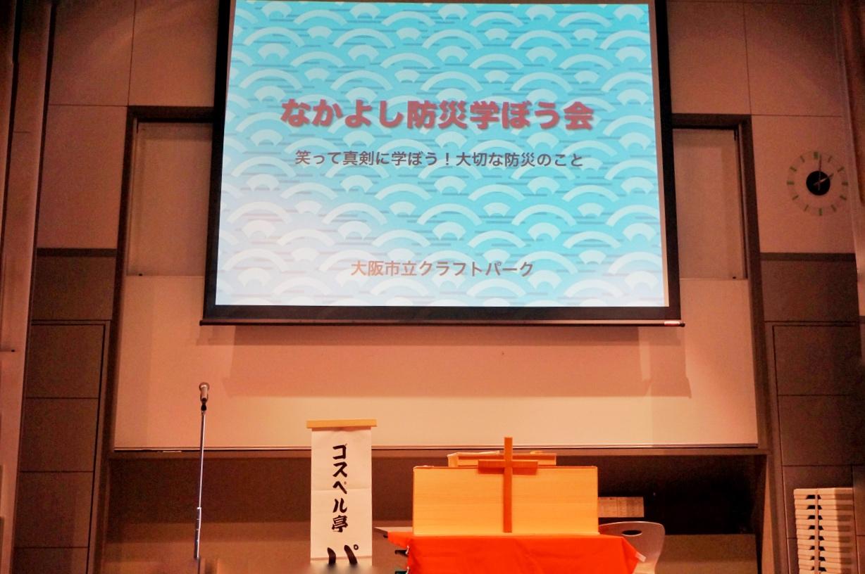 bousairakugo.jpg