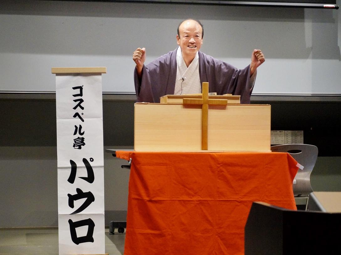 bousairakugo3.jpg