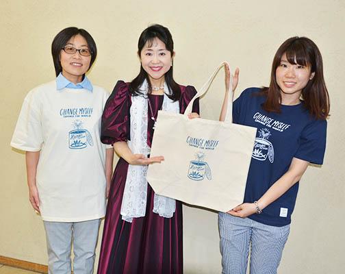 モリユリさんTシャツトートバック_サイズ.jpg