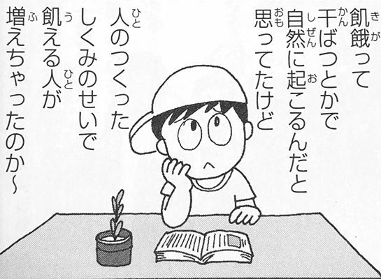 加工済み_図10.jpg