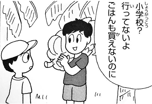 加工済み_図11.jpg