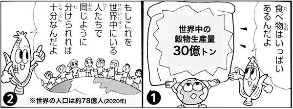 加工済み_図3.jpg