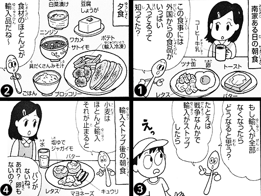 加工済み_図5.jpg