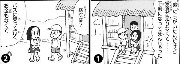 加工済み_図8.jpg