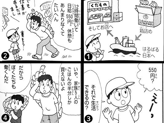 加工済み_図9.jpg