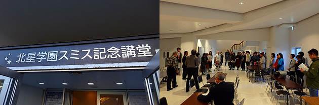 札幌WEB3.jpg