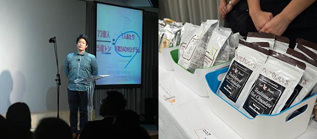 横浜WEB02.jpg