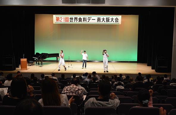 2017WFD南大阪.jpg