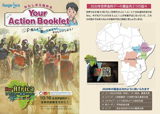 WEB_Booklet.jpg