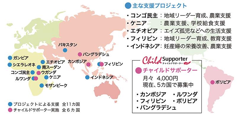 WFD支援MAP のコピー.jpg